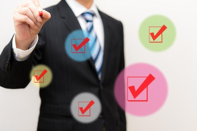 大家さん向け、依頼している管理会社の仕事ぶりをチェックするには?