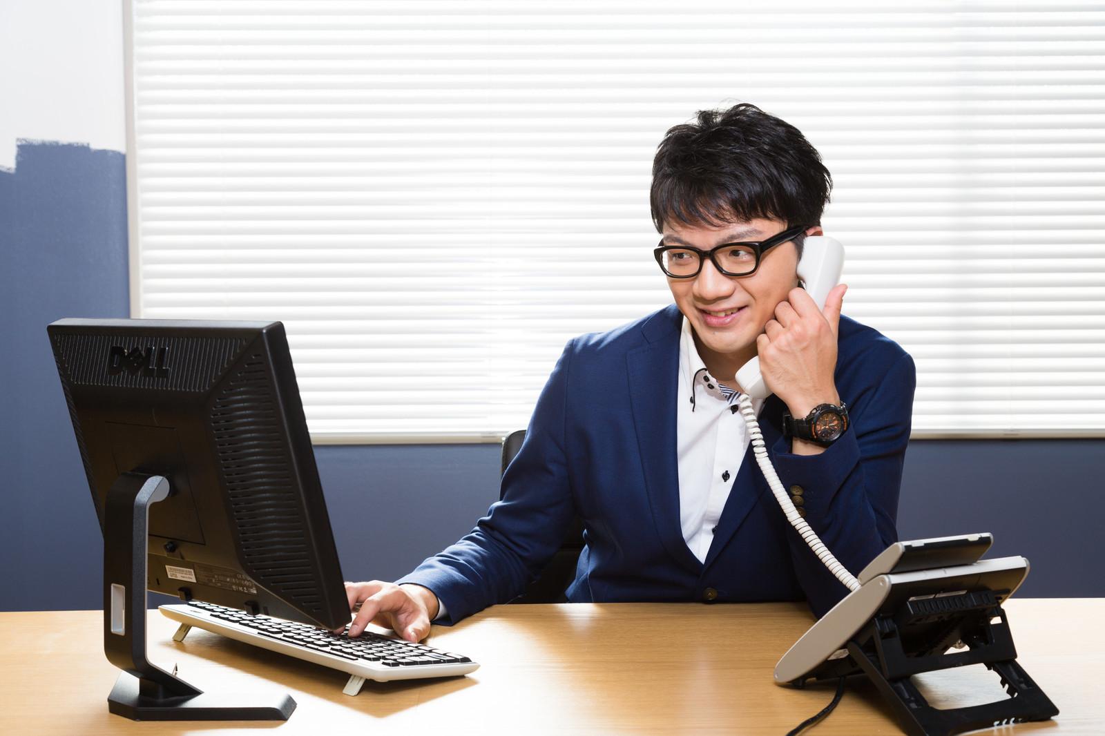 不動産投資を勧める営業電話って、実際儲かるの?